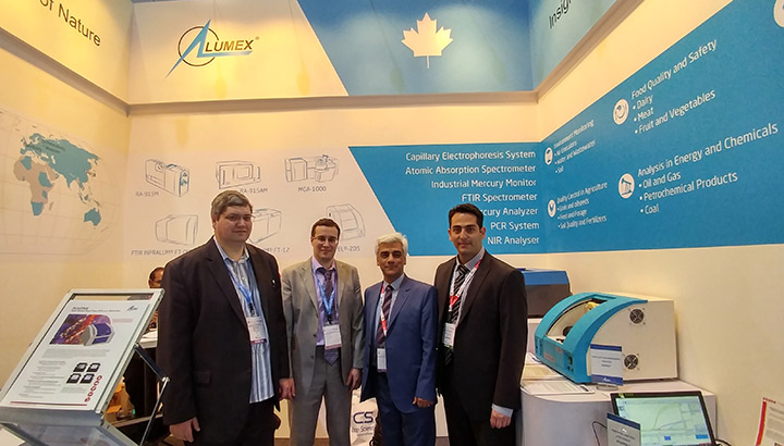 Analytica Anacon India 2016