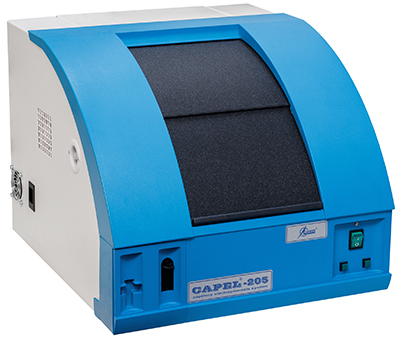 Capillary electrophoresis system Capel-205 price